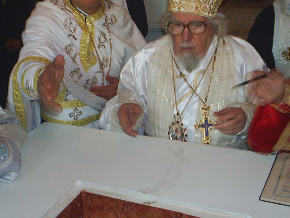 03  Sfintire 2005