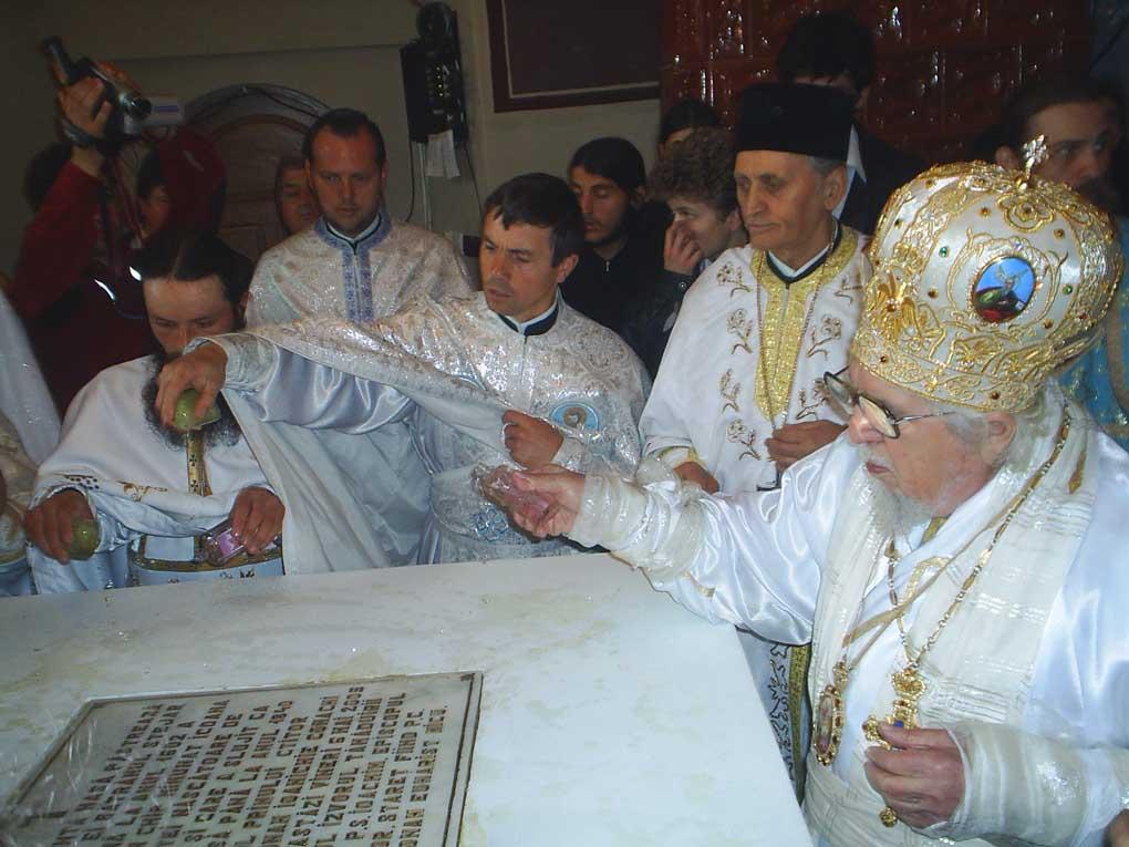 07  Sfintire 2005