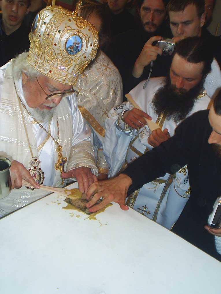 10  Sfintire 2005