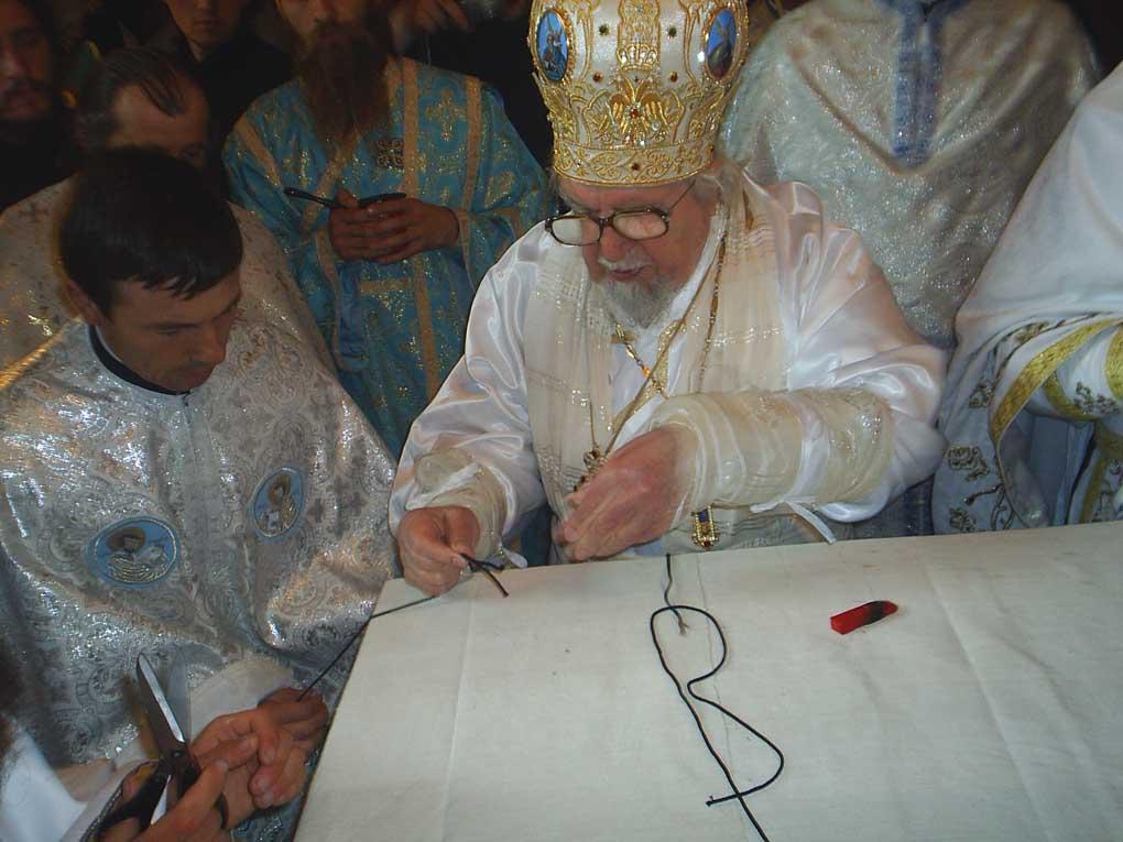 13  Sfintire 2005