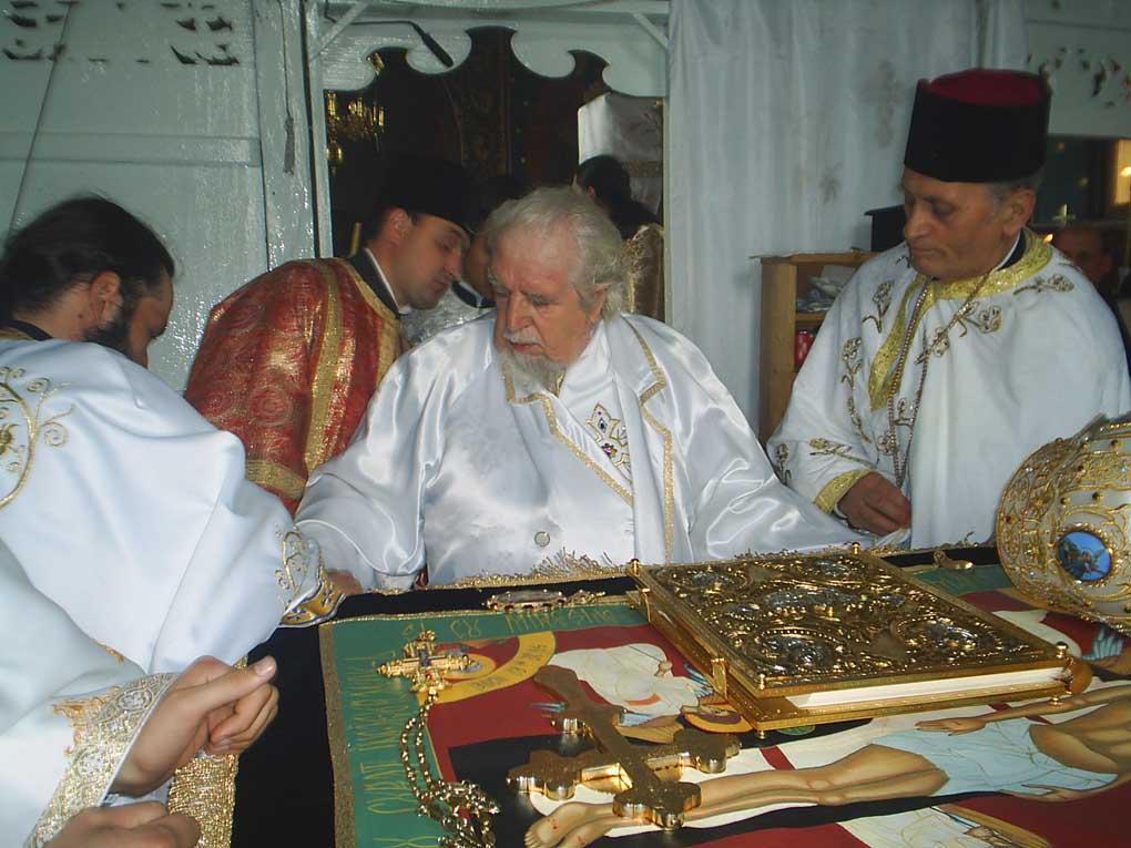 23  Sfintire 2005