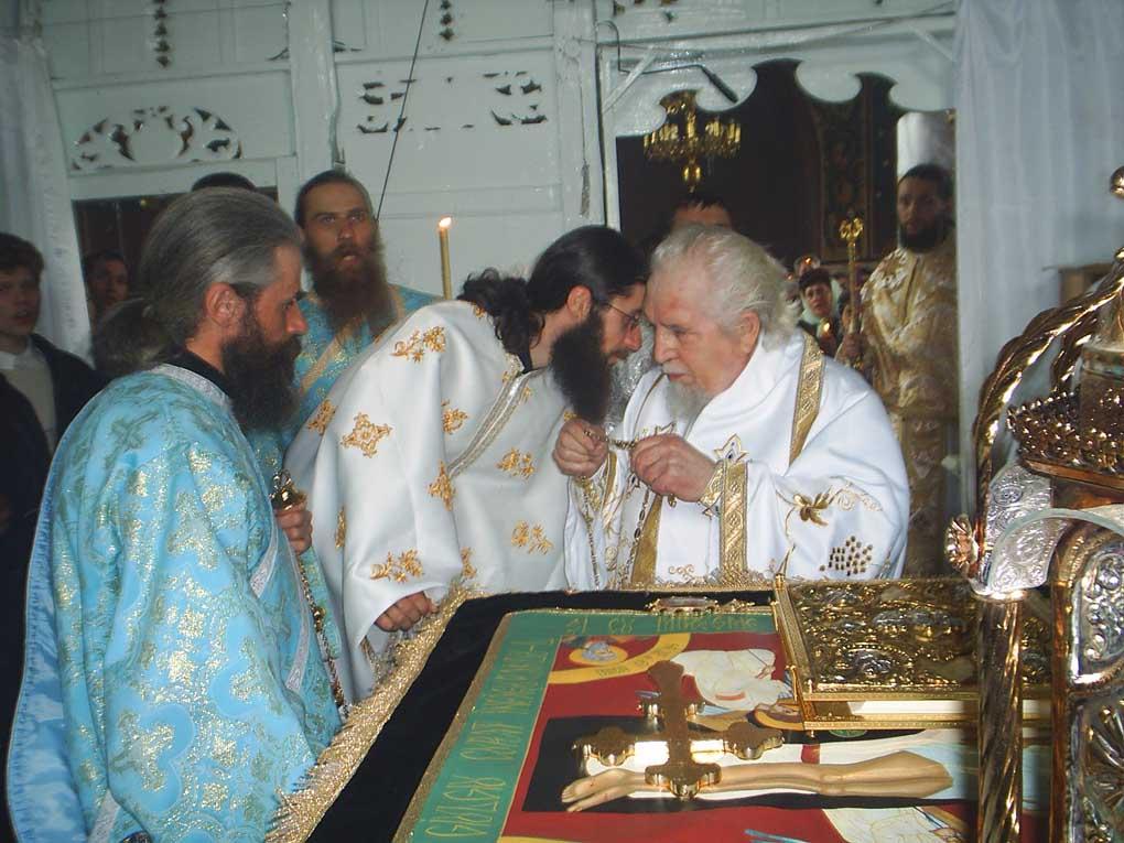 26  Sfintire 2005